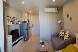 ขายคอนโด ไอดีโอ โมบิ วงศ์สว่าง อินเตอร์เชนจ์  1 ห้องนอน ใน บางซื่อ, บางซื่อ ใกล้  MRT บางซ่อน