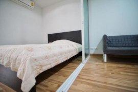 ขายคอนโด รีเจ้นท์ โฮม 12 ลาดพร้าว 41  1 ห้องนอน ใน จอมพล, จตุจักร ใกล้  MRT ลาดพร้าว