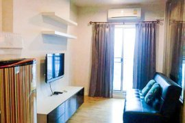 ขายคอนโด เดอะ พาร์คแลนด์ งามวงศ์วาน-แคราย  1 ห้องนอน ใน บางกระสอ, เมืองนนทบุรี ใกล้  MRT แคราย