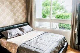 ขายคอนโด วิลล่า ราชเทวี  1 ห้องนอน ใน ถนนพญาไท, ราชเทวี ใกล้  Airport Rail Link พญาไท
