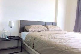 ให้เช่าคอนโด แอสปาย ลาดพร้าว 113  1 ห้องนอน ใน คลองจั่น, บางกะปิ ใกล้  MRT ลำสาลี