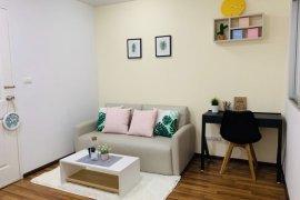 ขายคอนโด คอนโด ยู แอท หัวหมาก สเตชั่น  1 ห้องนอน ใน หัวหมาก, บางกะปิ ใกล้  MRT ศรีกรีฑา