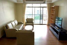 ขายคอนโด รอยัล คาสเซอร์ สุขุมวิท 39  3 ห้องนอน ใน คลองเตยเหนือ, วัฒนา ใกล้  BTS พร้อมพงษ์