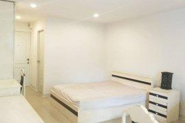 ขายคอนโด 1 ห้องนอน ใน บางนา, กรุงเทพ