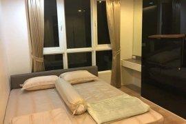 ขายคอนโด 15 สุขุมวิท เรสซิเด็นท์  1 ห้องนอน ใน คลองเตยเหนือ, วัฒนา