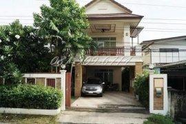 ขายบ้าน 5 ห้องนอน ใน ลาดพร้าว, กรุงเทพ