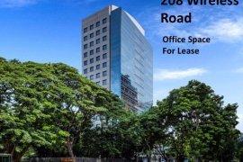 ให้เช่าสำนักงาน อาคาร 208 ถนนวิทยุ  ใน ลุมพินี, ปทุมวัน ใกล้  BTS เพลินจิต