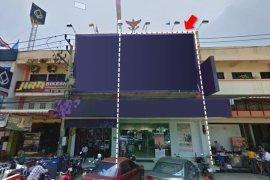ขายเชิงพาณิชย์ ใน หน้าเมือง, เมืองราชบุรี