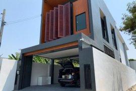 ขายบ้าน 4 ห้องนอน ใน เมืองสมุทรปราการ, สมุทรปราการ
