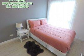 ขายหรือให้เช่าคอนโด เดอะ สปริง คอนโด เชียงใหม่  1 ห้องนอน ใน ฟ้าฮ่าม, เมืองเชียงใหม่