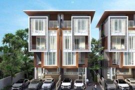 ขายทาวน์เฮ้าส์ เอนัญญา ลาดพร้าว-รามอินทรา  3 ห้องนอน ใน คลองจั่น, บางกะปิ ใกล้  MRT ลาดพร้าว 101