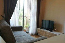 ขายคอนโด เดอะ ไพรเวซี่ งามวงศ์วาน  1 ห้องนอน ใน บางเขน, เมืองนนทบุรี