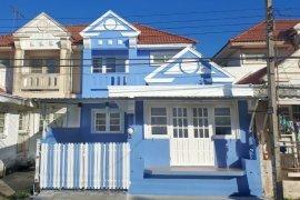 ขายทาวน์เฮ้าส์ 3 ห้องนอน ใน บางปลา, บางพลี