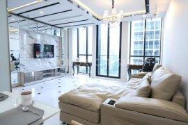 ขายคอนโด โนเบิล เพลินจิต  2 ห้องนอน ใน ลุมพินี, ปทุมวัน ใกล้  BTS เพลินจิต
