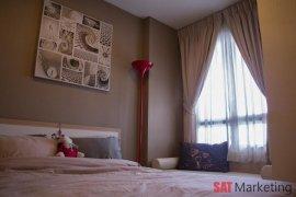 ขายคอนโด เซ็นทริค ซีน รัชวิภา  1 ห้องนอน ใน บางซื่อ, บางซื่อ ใกล้  MRT วงศ์สว่าง