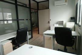 ให้เช่าสำนักงาน อาคารรักดี  ใน บางซื่อ, บางซื่อ ใกล้  MRT บางซ่อน