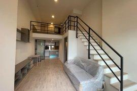 ขายอพาร์ทเม้นท์ ไอดีโอ สาทร-วงเวียนใหญ่  1 ห้องนอน ใน คลองต้นไทร, คลองสาน
