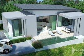 ขายบ้าน 2 ห้องนอน ใน บ่อผุด, เกาะสมุย