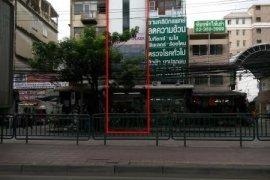 ขายอาคารพาณิชย์ 4 ห้องนอน ใน หัวหมาก, บางกะปิ ใกล้  MRT รามคำแหง 12
