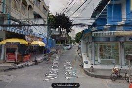 ขายที่ดิน ใน จอมพล, จตุจักร ใกล้  MRT พหลโยธิน