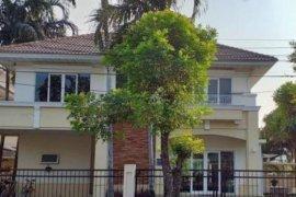 ขายหรือให้เช่าบ้าน เพอร์เฟค มาสเตอร์พีซ รัตนาธิเบศร์  3 ห้องนอน ใน ไทรม้า, เมืองนนทบุรี ใกล้  MRT ไทรม้า