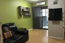 ให้เช่าคอนโด ไอ คอนโด สุขาภิบาล 2  1 ห้องนอน ใน คลองกุ่ม, บึงกุ่ม ใกล้  MRT สัมมากร