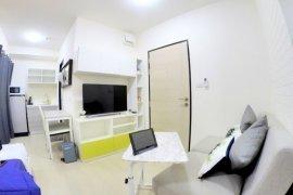 ให้เช่าคอนโด กรีเน่ คอนโด ดอนเมือง-สรงประภา(Grene Condo)  1 ห้องนอน ใน ดอนเมือง, ดอนเมือง