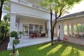 ให้เช่าบ้าน เพอร์เฟคเพลส รามคำแหง 164  3 ห้องนอน ใน มีนบุรี, มีนบุรี ใกล้  MRT มีนพัฒนา