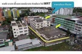 ขายเชิงพาณิชย์ ใน บางแคเหนือ, บางแค ใกล้  MRT หลักสอง