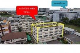 ขายเชิงพาณิชย์ ใน บางด้วน, ภาษีเจริญ ใกล้  MRT เพชรเกษม 48