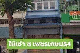 ให้เช่าเชิงพาณิชย์ 4 ห้องนอน ใน บางหว้า, ภาษีเจริญ ใกล้  MRT ภาษีเจริญ