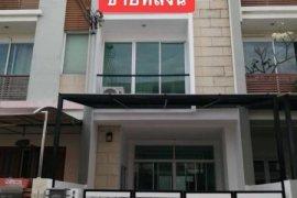 ขายทาวน์เฮ้าส์ 3 ห้องนอน ใน ช่องนนทรี, ยานนาวา