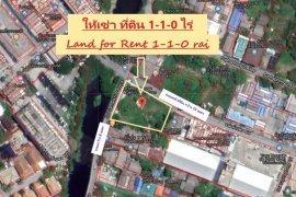 ให้เช่าที่ดิน ใน บางกะปิ, กรุงเทพ ใกล้  MRT ศรีบูรพา