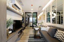 ขายคอนโด น็อตติ้ง ฮิลล์ สุขุมวิท 105  1 ห้องนอน ใน บางนา, กรุงเทพ