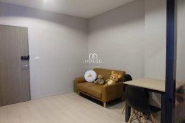 ขายคอนโด ไอดีโอ สุขุมวิท 115  1 ห้องนอน ใน เทพารักษ์, เมืองสมุทรปราการ