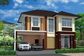 Ubon Ratchathani Property For Sale