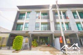 ขายทาวน์เฮ้าส์ 3 ห้องนอน ใน ไทรม้า, เมืองนนทบุรี