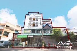 ขายอพาร์ทเม้นท์ 25 ห้องนอน ใน เมืองนนทบุรี, นนทบุรี