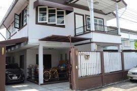 ขายบ้าน 4 ห้องนอน ใน บางศรีเมือง, เมืองนนทบุรี