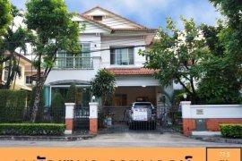 ขายบ้าน บ้านมัณฑนา ราชพฤกษ์  3 ห้องนอน ใน บางกร่าง, เมืองนนทบุรี