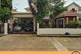 ขายบ้าน เพอร์เฟค เพลส รัตนาธิเบศร์  3 ห้องนอน ใน ไทรม้า, เมืองนนทบุรี ใกล้  MRT ไทรม้า