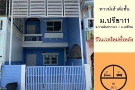 ขายหรือให้เช่าทาวน์เฮ้าส์ ปรีชา 11  2 ห้องนอน ใน มีนบุรี, มีนบุรี ใกล้  MRT เศรษฐบุตรบำเพ็ญ