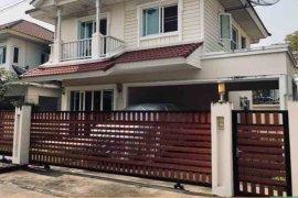 ขายบ้าน เพอร์เฟค เพลส รัตนาธิเบศร์  3 ห้องนอน ใน ไทรม้า, เมืองนนทบุรี