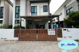 ขายบ้าน 3 ห้องนอน ใน เสม็ด, เมืองชลบุรี