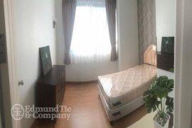 ขายคอนโด ศุภาลัย พรีเมียร์ เพลส อโศก  2 ห้องนอน ใน บางกะปิ, ห้วยขวาง ใกล้  MRT เพชรบุรี