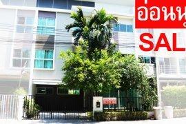 ขายทาวน์เฮ้าส์ 4 ห้องนอน ใน สวนหลวง, สวนหลวง ใกล้  MRT ศรีนุช