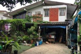 ขายบ้าน 4 ห้องนอน ใน จรเข้บัว, ลาดพร้าว