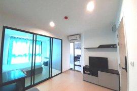 ขายคอนโด ไรซ์ พระราม 9  1 ห้องนอน ใน บางกะปิ, ห้วยขวาง ใกล้  MRT ประดิษฐ์มนูธรรม