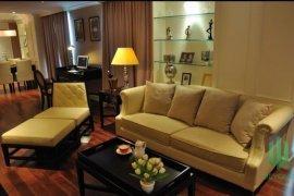 ให้เช่าอพาร์ทเม้นท์ 2 ห้องนอน ใน วัฒนา, กรุงเทพ ใกล้  BTS ช่องนนทรี