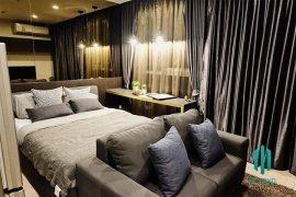 ให้เช่าคอนโด โนเบิล รีวอลฟ์ รัชดา 2  1 ห้องนอน ใน ห้วยขวาง, ห้วยขวาง ใกล้  MRT ศูนย์วัฒนธรรมแห่งประเทศไทย